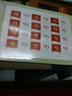 共产党版票