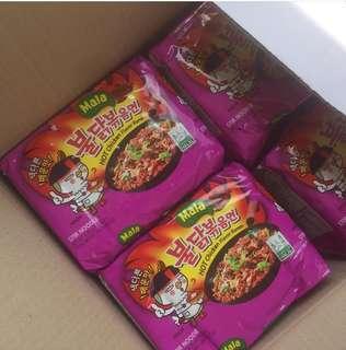 Samyang Ramen Halal Box (Mala)