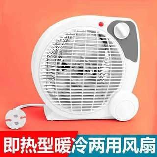 2in1 Hot and cold fan