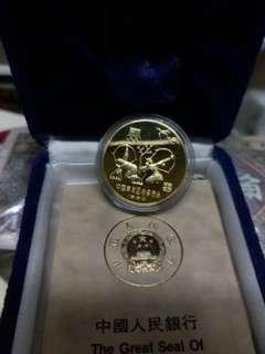 罕有金幣(射藝面额三百)金都值几千元