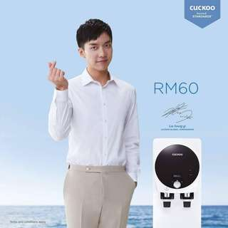 Penapis air cuckoo serendah RM60