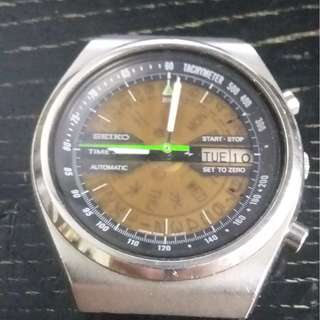 Rare seiko watch 7015 6010