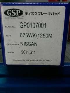 Nissan SC11, G11 Brake Pad