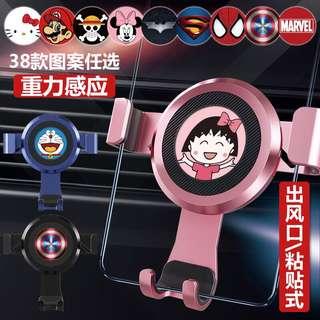 Car phone holder air outlet clip type gravity bracket vehicle multifunctional cartoon creative car navigation bracket