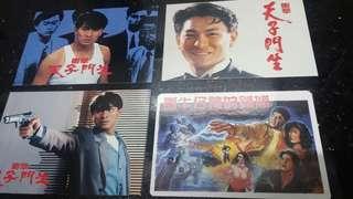 (九十年代)-電影主題日曆卡
