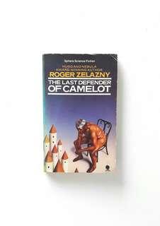 The Last Defender of Camelot (Roger Zelazny)