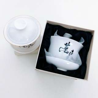 Boxed Chinese Tea Cup