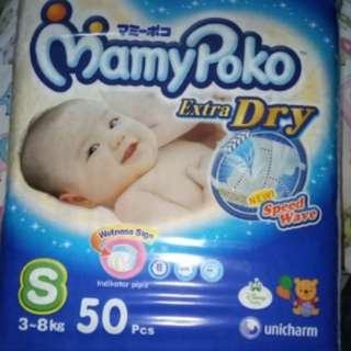 Diapers mamy poko. S diapers