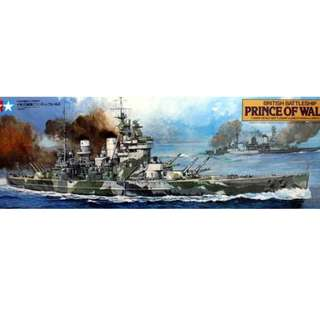 1/350 TAMIYA HMS Prince Of Wales