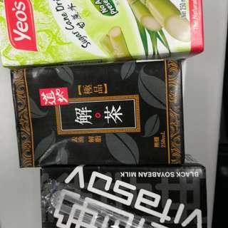 Soft drink Soymilk Tea