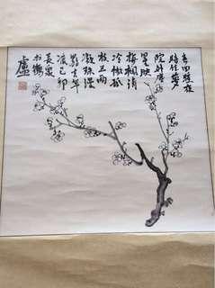 水墨画 45x47cm Chinese painting
