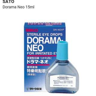 Sato Dorama-Neo Sterile Eye Drop - 15ml