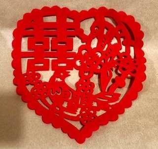 結婚絨面囍字 $60 x 4pcs