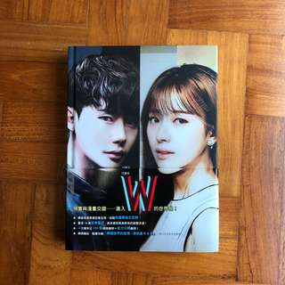 w too worlds photo essay book