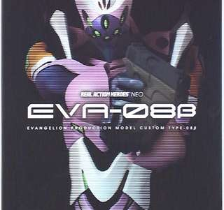RAH medicom EVA -08