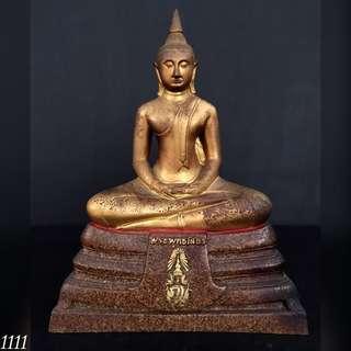 Phra Sorthon (2)