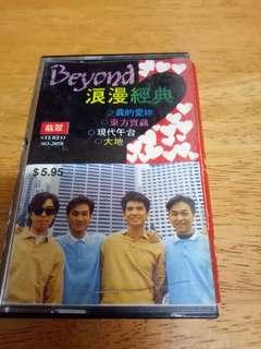 Vintage kaset beyond