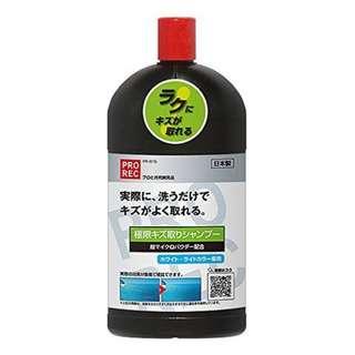 日本 AUG 出品 , 遮花洗車水 --- 日本製