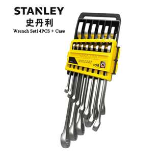 Stanley 14Pcs Wrench Set With Case 8-24mm