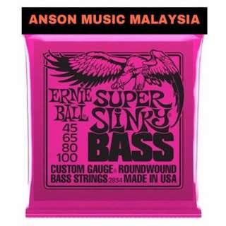 Ernie Ball 2834 Super Slinky Nickel Wound Electric Bass, 45-100