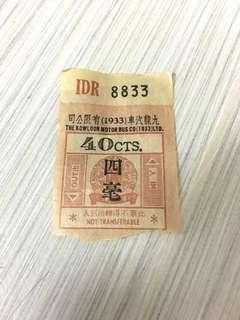 九巴 幸運號碼 車票lucky number