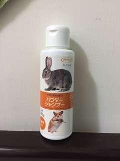 🚚 🖐🏻二手物🖐🏻小動物乾洗粉