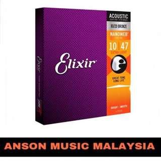 Elixir 11002 Acoustic 80/20 Bronze With Nanoweb Coating, Extra Light, 10-47