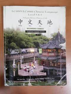 LC9001 NTU Chinese Level 1 Textbook LC9002
