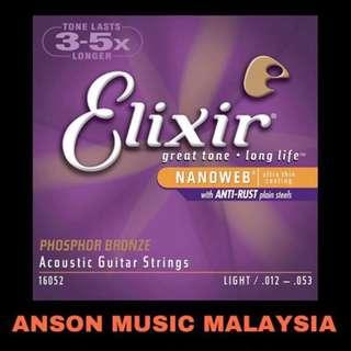 Elixir 16052 Nanoweb Phosphor Bronze Acoustic, Light, 12-53