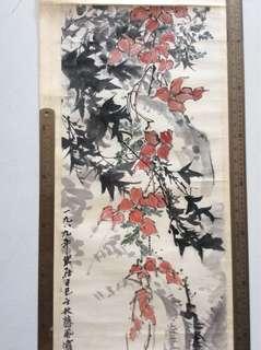 水墨画 93x33cm Chinese painting