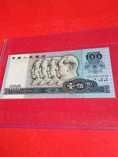 1990第四版人民幣壹佰圓靓號:XE33613895