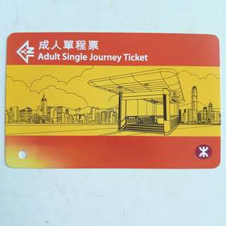 地鐵單程票 MTR KCR 香港九龍