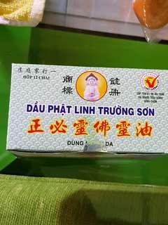 🚚 越南正必靈 佛靈油5ml12罐400元