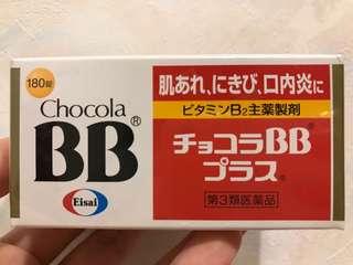 🚚 Chocola BB 180錠
