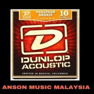 Dunlop DAP1048 Phosphor Bronze, Extra Light, 10-48
