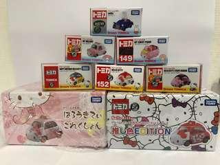 Tomica Hello Kitty 抽獎車 part 1 及 2 連其他6架, 共18架