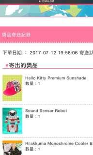 Hello Kitty帳篷