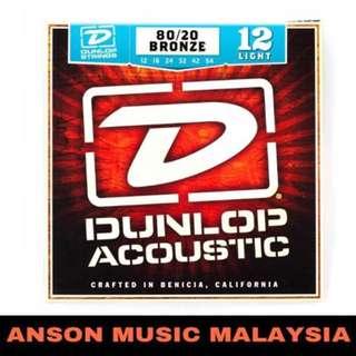 Dunlop DAB1254 80/20 Bronze, Light, 12-54