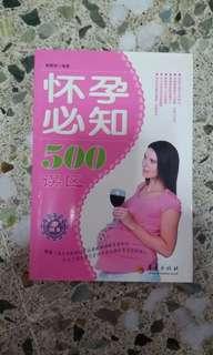 Pregnant Book / Info