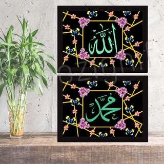 Black & Gold Abstract Islamic Art In Frame Allah Muhammad