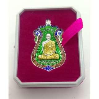 龍婆瑞- 2554 舍瑪自身