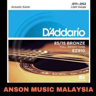 D'Addario EZ910 85-15 Bronze, Light, 11-52