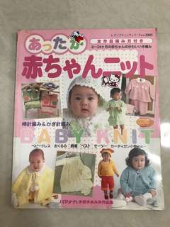 Baby knit books