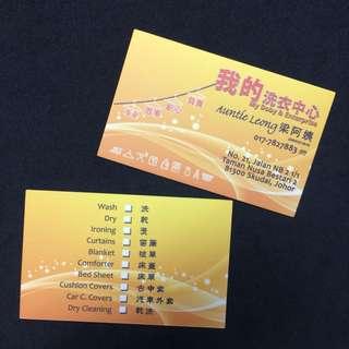 NAME CARD PRINTING IN MALAYSIA