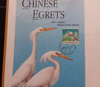 Chinese Egrets stamp