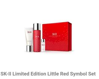 SKII Little Red Dot Limited Edition
