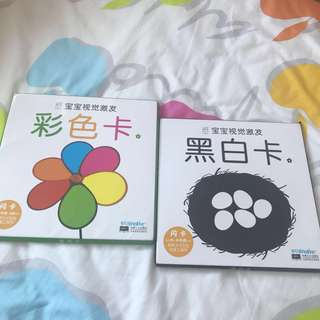 Flash cards for baby black and white and colour