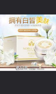 Noble Lady Cream 贵妇霜