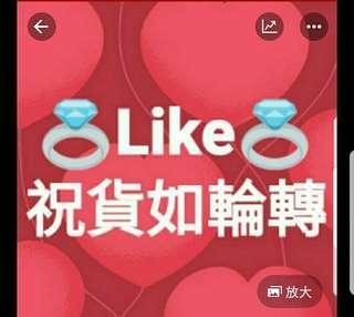 Like,liks,liks😊