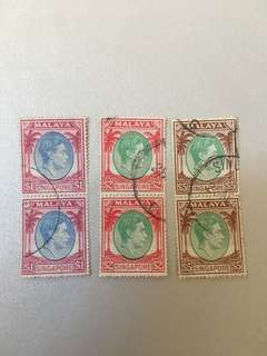 FP! Singapore 1949-52 King George VI used stamps pairs of $1, $2, $5